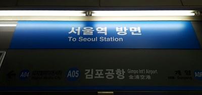 三星S6 Edge+ Hello Seoul, 思密达首尔之行