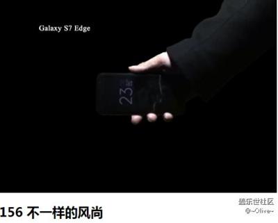 【盖乐世 S7 edge先型者任务】集体拉票时间 (~ ̄▽ ̄)~