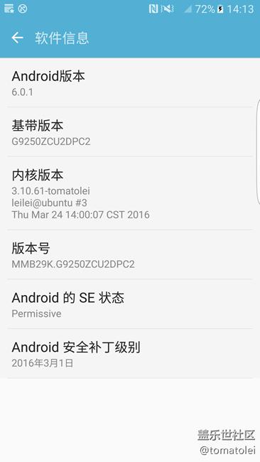 Screenshot_20160324-141337.png