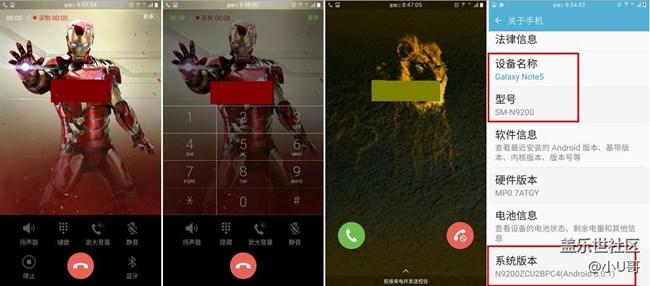 N9200(6.0.1 )来去电话大头贴教程