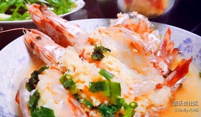 家庭海鲜餐