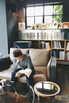 衡山和集 - 适合阅读的空间
