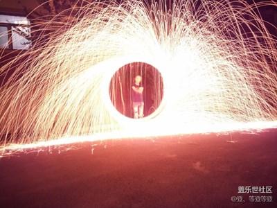 火舞光绘-photo by 不一样的盖乐世S7 edge
