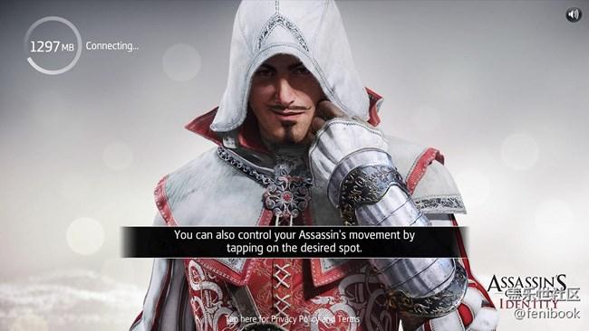 史诗级游戏大作,刺客信条:身份
