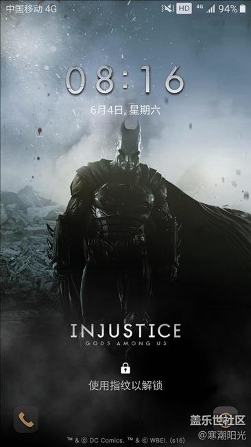 s7 edge蝙蝠侠定制版主题 大神提取的 +收费主题免费使用方法