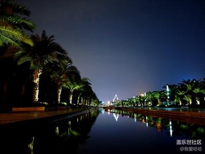 海湾公园夜拍