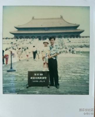 【父爱如山】+北京+我敬爱的他