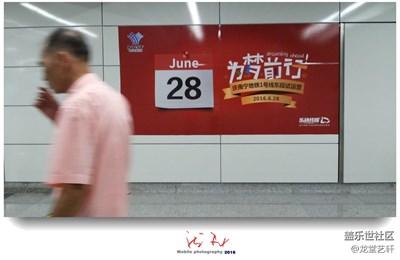 见证历史的时刻--记南宁地铁一号线开通 三星GT-i9082i