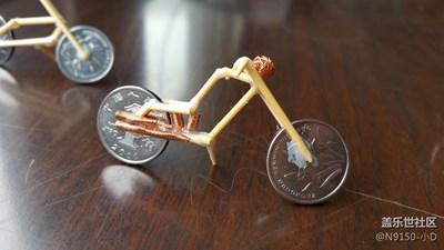 自己DIY硬币哈雷摩托和光盘自行车