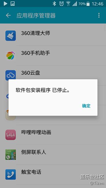 更新6.0后到底更新了什么?(后面有彩蛋哦)