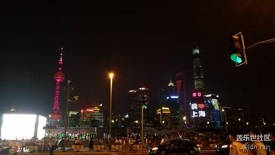 【别样国庆】+上海+夜太美