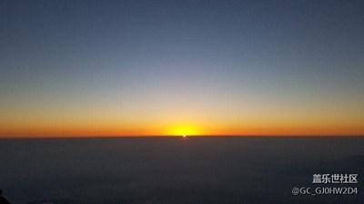 S7 EDGE下的峨眉山日出!