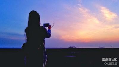 最美的黄昏里,去红海滩看看稻田蟹的故乡