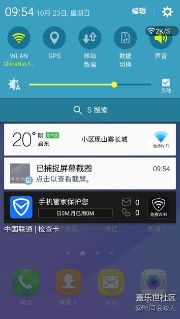 【分享】J7109成功*全网通