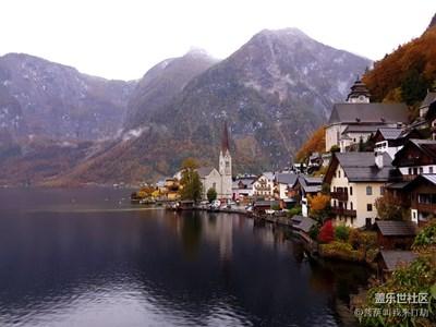 用S7e带你看世界,世界最美小镇奥地利hallstatt