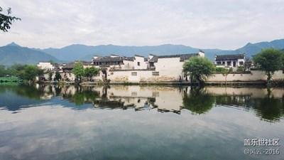 江南画乡——宏村