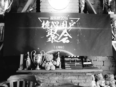 【黑白影像】+上海+三星盖乐世社区核心用户聚会上海站