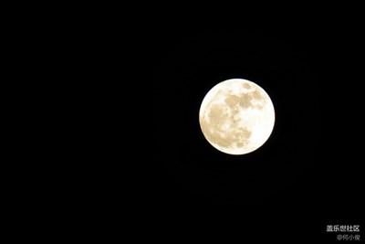 【分享】2016年11月14日,超级月亮