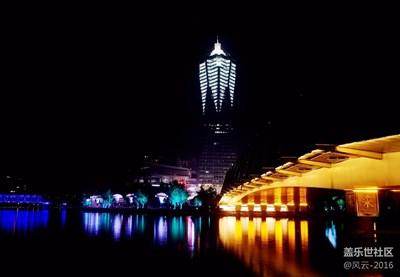 夜色如梦,西湖文化广场之美