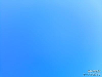 霾是靠风系列|屯里的蓝天有点美