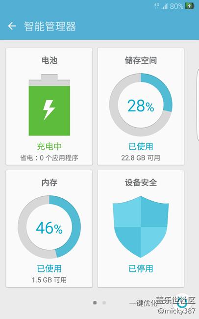 【6.0.1】N9150 S7E N5全功能 Root 谷歌 谁说冷门就得被抛弃