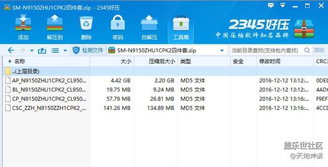 三星Galaxy Note EDGE (SM-N9150)国行-港版6.0.1首包