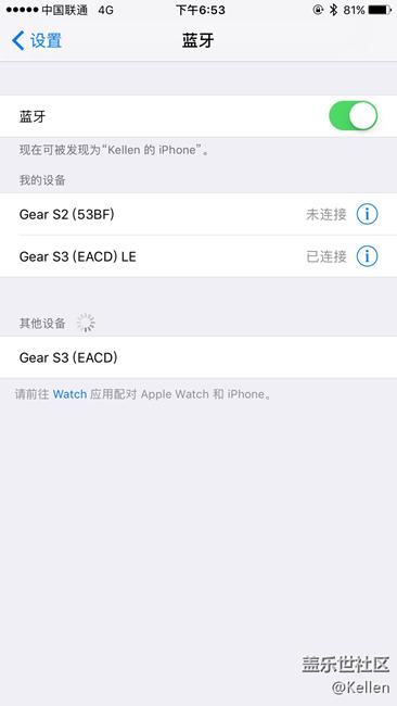 iPhone连接Gear S2/S3详细教程及使用体验