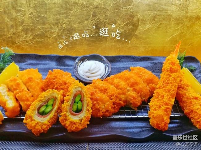 【享乐体验团】C9 Pro图赏之美食篇