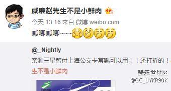 可以使用三星pay上海公交卡的80个城市