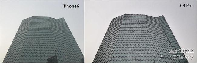 细节见真章 雾霾天 C9 Pro VS iphone6 拍照对比