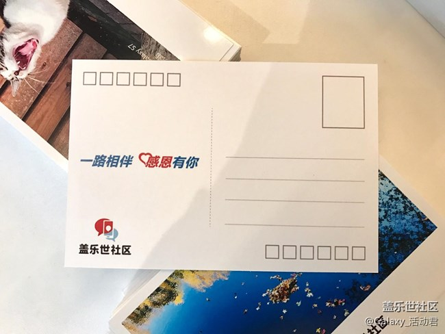 【第二波已邮寄】快来猜猜你的明信片是哪位三星员工写的!
