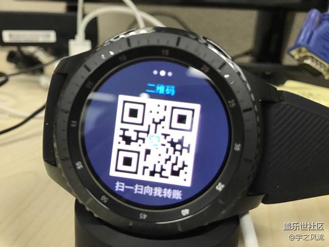 【用科技智造时间】R750到R760-附苹果链接及支付宝方法