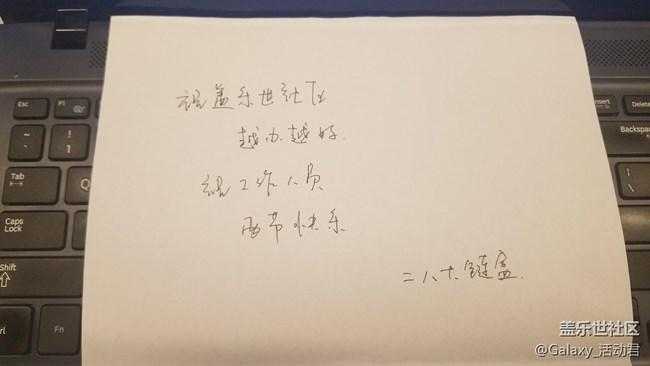 【众测第4期】三星盖乐世 C9 Pro体验招募!