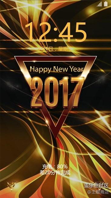 C:\Users\Administrator\Desktop\善禧参活\Happy New Year 2017.jpg