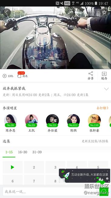 20170223:爱奇艺8.2Google Play版看视频无广告!无需VIP!