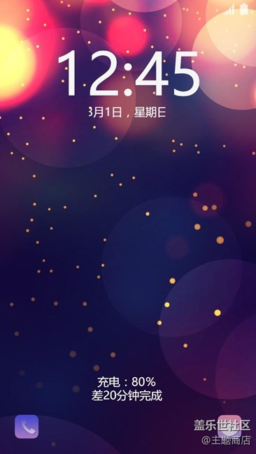 C:\Users\Administrator\Desktop\善禧参活\Light spot.jpg