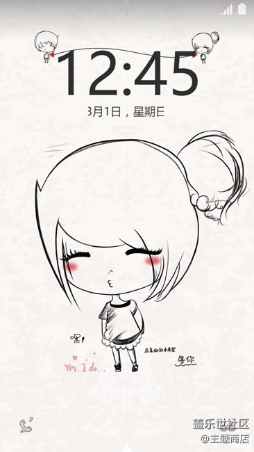 C:\Users\Administrator\Desktop\善禧参活\Simple love.jpg