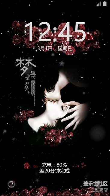 C:\Users\Administrator\Desktop\善禧参活\Whispering dreams.jpg
