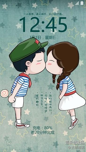 C:\Users\Administrator\Desktop\善禧参活\Little lovers.jpg