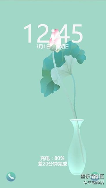 C:\Users\Administrator\Desktop\善禧参活\Lotus flower.jpg