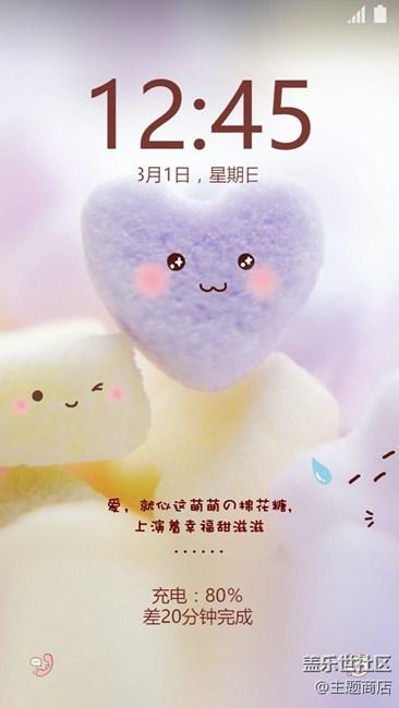 C:\Users\Administrator\Desktop\善禧参活\Cotton candy.jpg