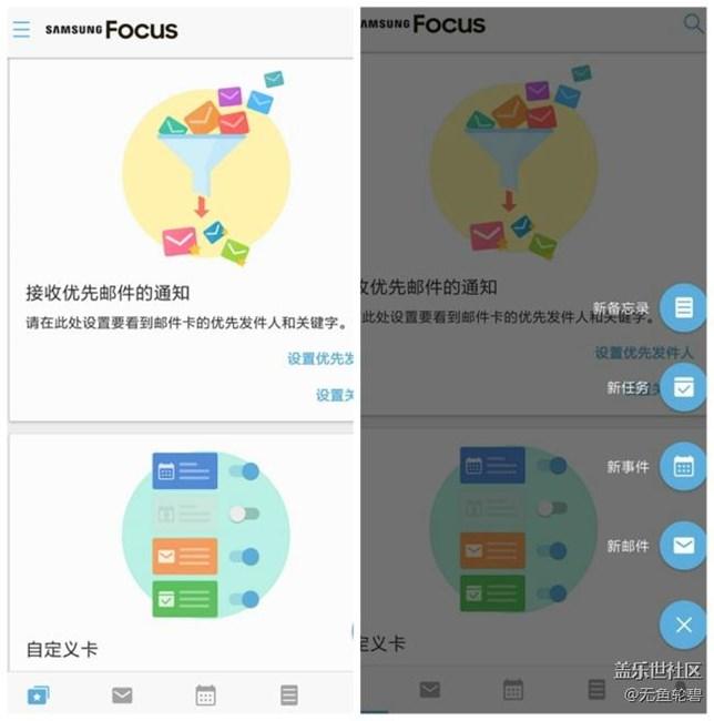 【1分钟玩机】一体式安卓生产力 Samsung Focus