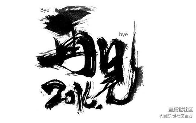 每周精帖汇【第36期: 新年新开始 迈向新阶段!】