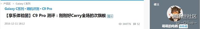 【特殊用户组】12月活跃度奖励