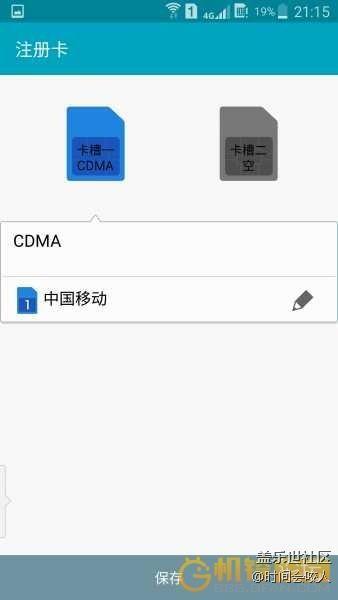 【分享】 N9109w成功*网络,上移动4G
