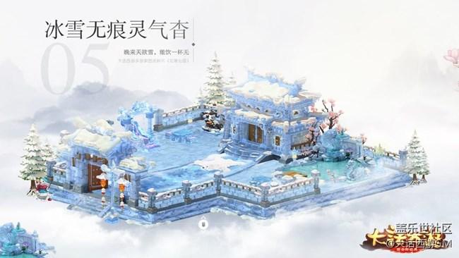 《大话西游》手游全新场景地图曝光
