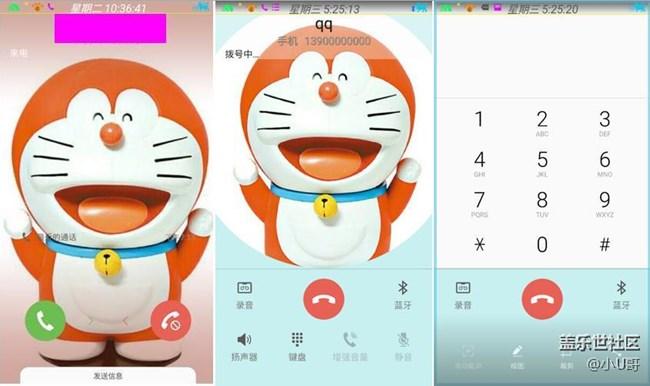 N9200(6.0.1 )来电全屏大头贴(UX专用)教程