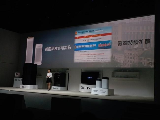 SAMSUNG FORUM 2017全程 错过直播的来看回顾