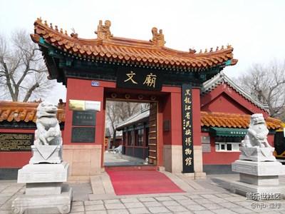 春天来了+哈尔滨+新春时节逛文庙