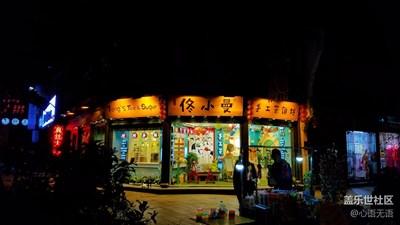 【三星盖乐世 S7】在杭州,法海他不懂茶